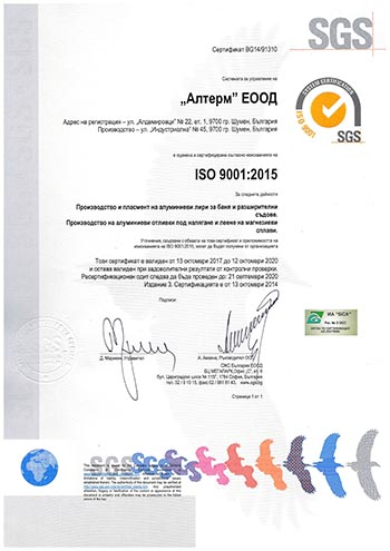 Certificate_ISO9001_ALTERM